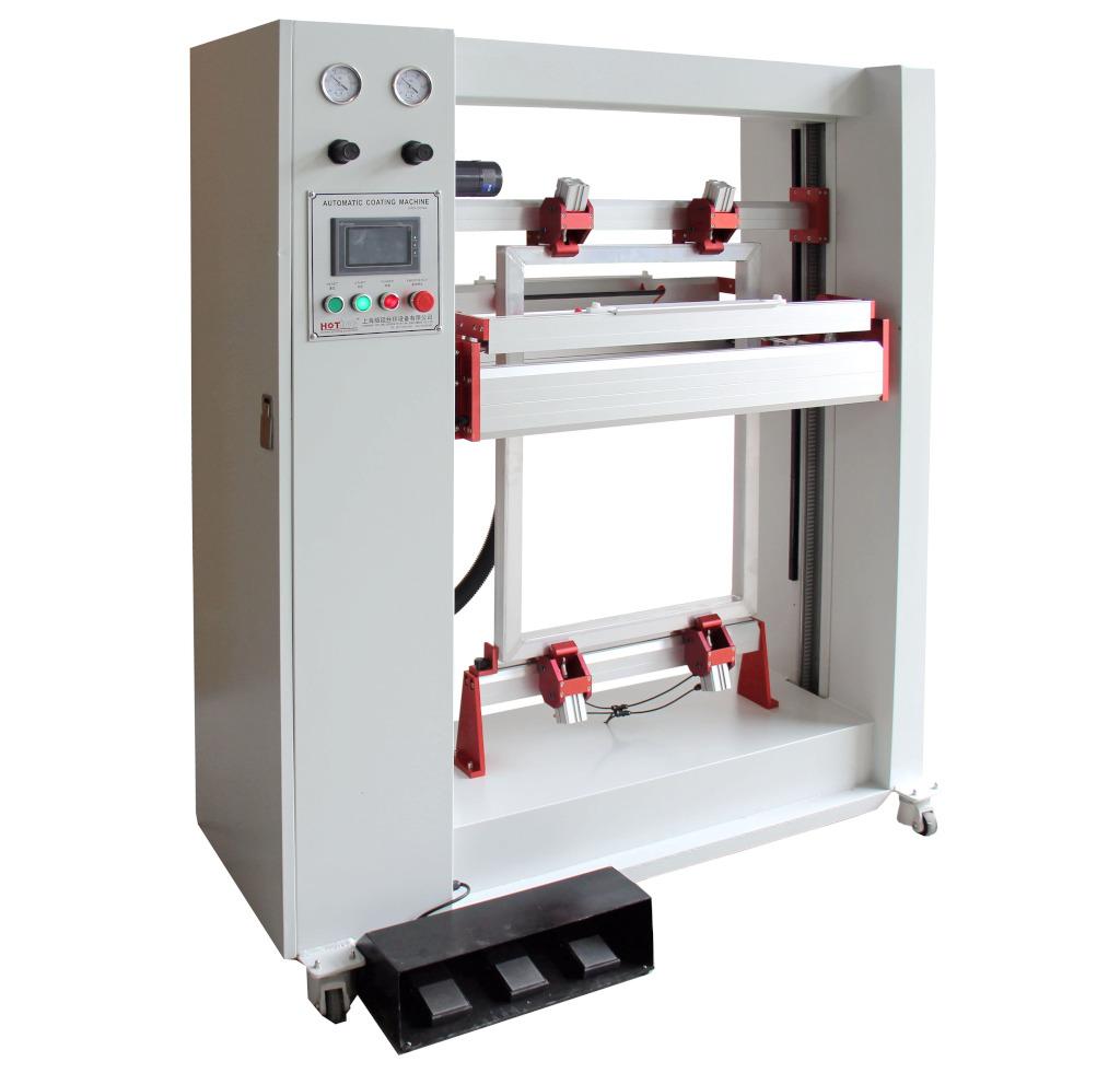 Автомат для нанесения фотоэмульсии на трафаретные печатные формы